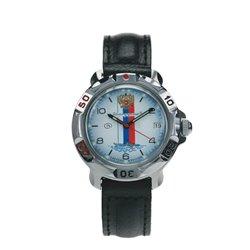 Часы Командирские 811330 Восток