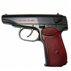 Пистолет 1951г. Denix D7/1112